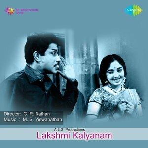 Lakshmi Kalyanam - Original Motion Picture Soundtrack