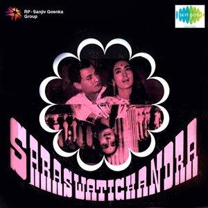 Saraswatichandra - Original Motion Picture Soundtrack