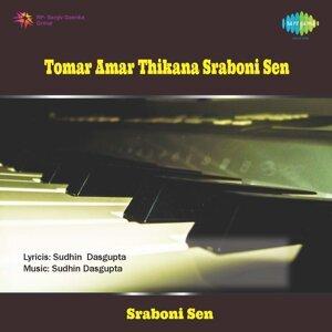 Sraboni Sen - Tomar Amar Thikana