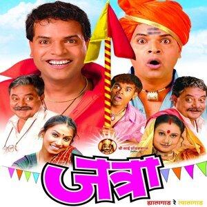 Jatra - Original Motion Picture Soundtrack