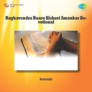 Shri Raghavendra Baaro