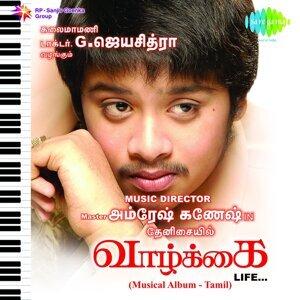Vazhkai Tamil Album