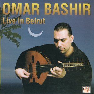 Live in Beirut - Live