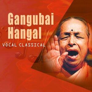 Classical Vocal: Gangubai Hangal - Live At Savai Gandharva Festival, Pune