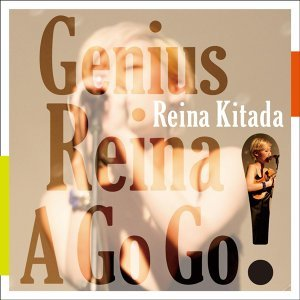 Genius Reina A Go Go!