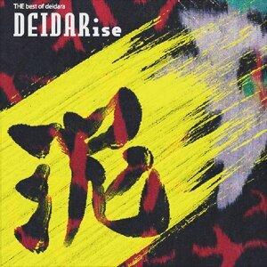 DEIDARise (DEIDARise)