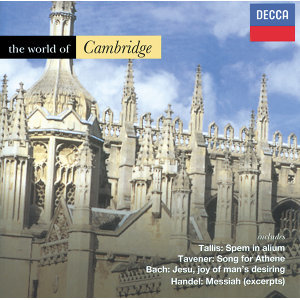 Various: The World of Cambridge