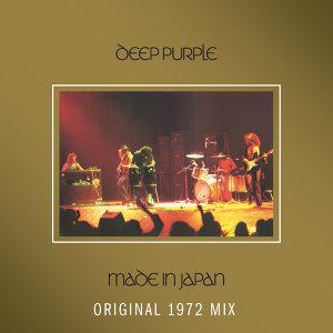 Made In Japan - Original 1972 Mix