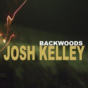 Backwoods Deluxe