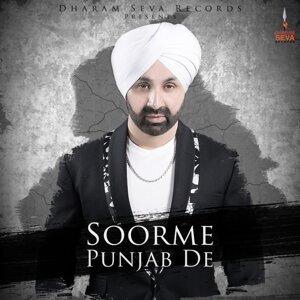 Soorme Punjab De