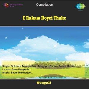E Rakam Hoyei Thake