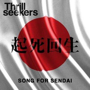 Song for Sendai