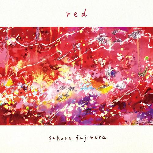 青青子衿 (red)