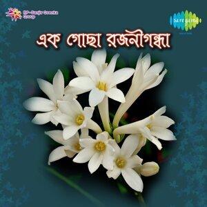 Ek Gochha Rajanigandha S G