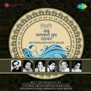 Ab Chhalakte Huye Sagar