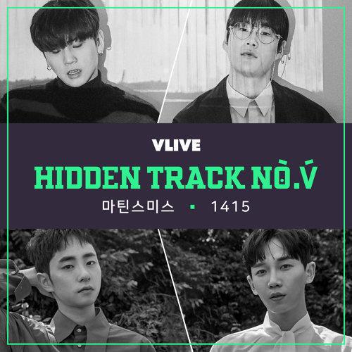 Just As Winter - From 'Hidden Track No.V' Vol.4