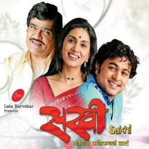 Sakhi - Original Motion Picture Soundtrack