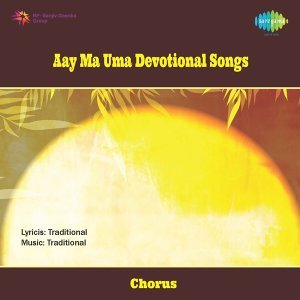 Aay Ma Uma Devotional Songs