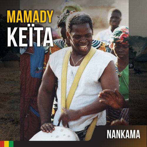 Nankama