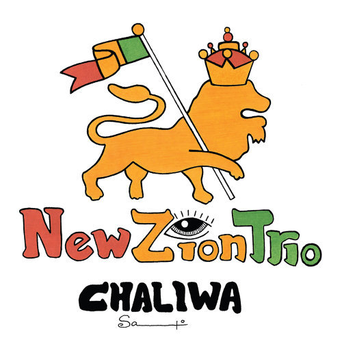 Chaliwa