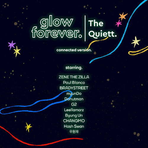 glow forever (Connected Version)
