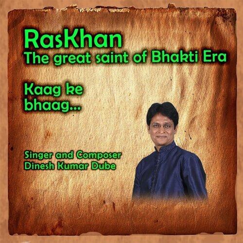 Raskhan - The Great Saint of Bhakti Era