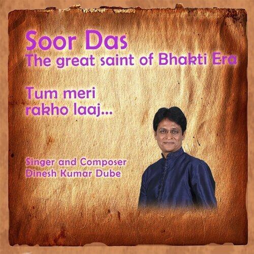 Soor Das - The Great Saints of Bhakti Era
