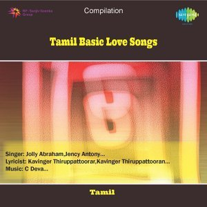 Tamil Basic Love Songs