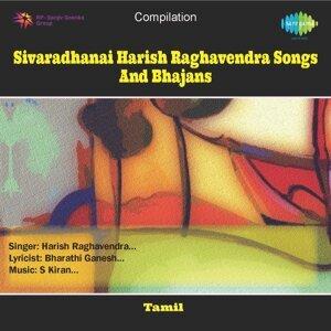 Harish Raghavendra Sivaradhanai