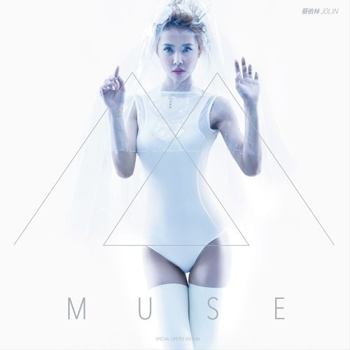 MUSE IN LIVE (MUSE IN LIVE) - Deluxe Version