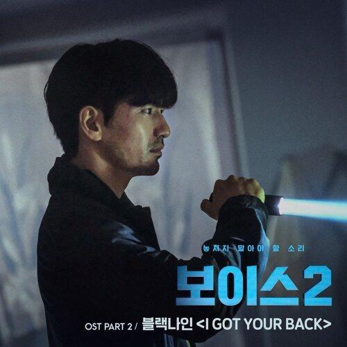 lie to me korean drama ost torrent download