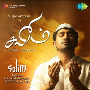 Salim - Original Motion Picture Soundtrack