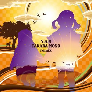 TAKARA MONO TakaradaMichinobu 2GAL MIX (TAKARA MONO TakaradaMichinobu 2GAL MIX)