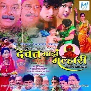 Daivat Mazha Malhari - Original Motion Picture Soundtrack