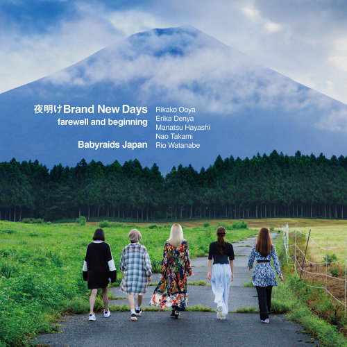 夜明けBrand New Days(farewell and beginning)