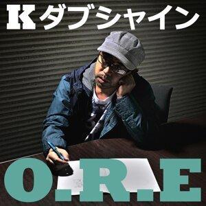O.R.E. (O.R.E.)
