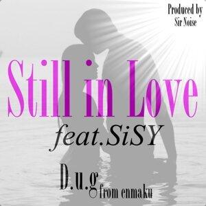 Still in Love prod. by Sir Noise (feat. SiSY) (Still in Love prod. by Sir Noise (feat. SiSY))