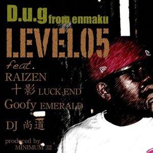 LEVEL05 (feat. RAIZEN, 十影 from LUCK END, Goofy from EMERALD & DJ 尚道) (LEVEL05 (feat. RAIZEN, TOKAGE from LUCK END, Goofy from EMERALD & DJ NAOMICHI))