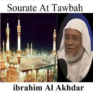 Sourate At Tawbah - Quran - Coran - Islam