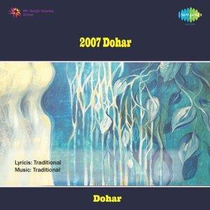 2007 Dohar