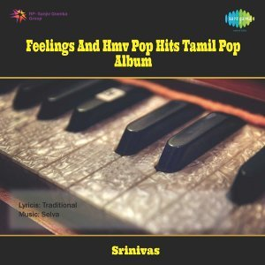 Feelings And Hmv Pop Hits Tamil Pop Album