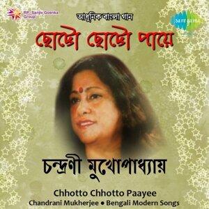 Chandrani Chhotto Chhotto Paayee