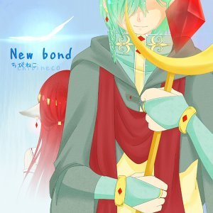 New bond