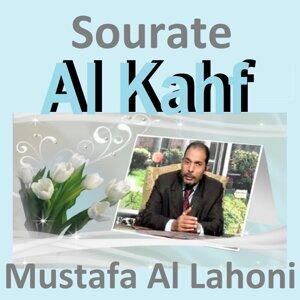 Sourate Al Kahf - Quran - Coran - Islam