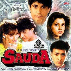 Sauda - Original Motion Picture Soundtrack