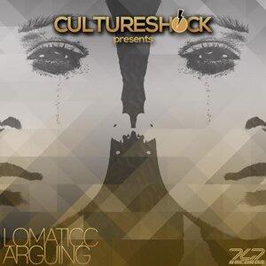 Arguing (feat. Lomaticc)