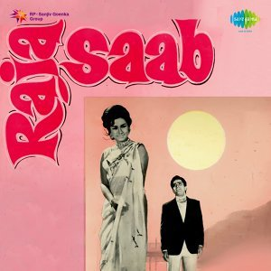 Raja Saab - Original Motion Picture Soundtrack
