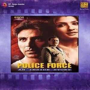 Police Force An Inside Story - Original Motion Picture Soundtrack