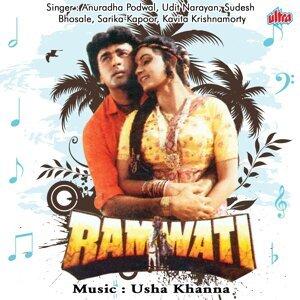 Ramwati - Original Motion Picture Soundtrack