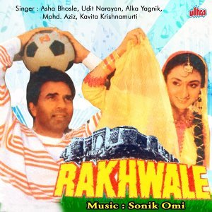 Rakhwale - Original Motion Picture Soundtrack